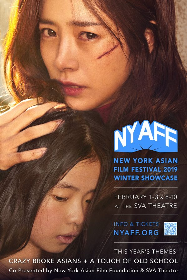 Courtesy of NYAFF